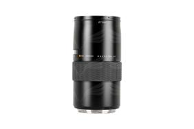 Hasselblad Lens HC 4/210 mm, NIR