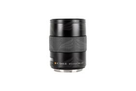 Hasselblad Lens HC 3.5/50mm-II, NIR